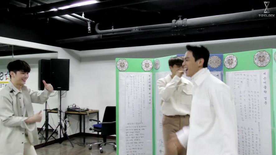 [SEVENOCLOCK] SOC #일상 (오늘밤 댄스머신 나야 나)