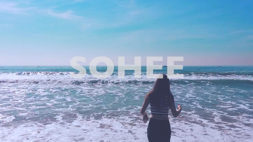 소희 (SOHEE) - 'Camila Cabello - Havana' performance video