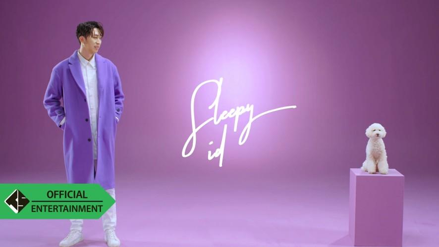 슬리피(SLEEPY) - 아이디(iD) (Prod.By GRAY) M/V