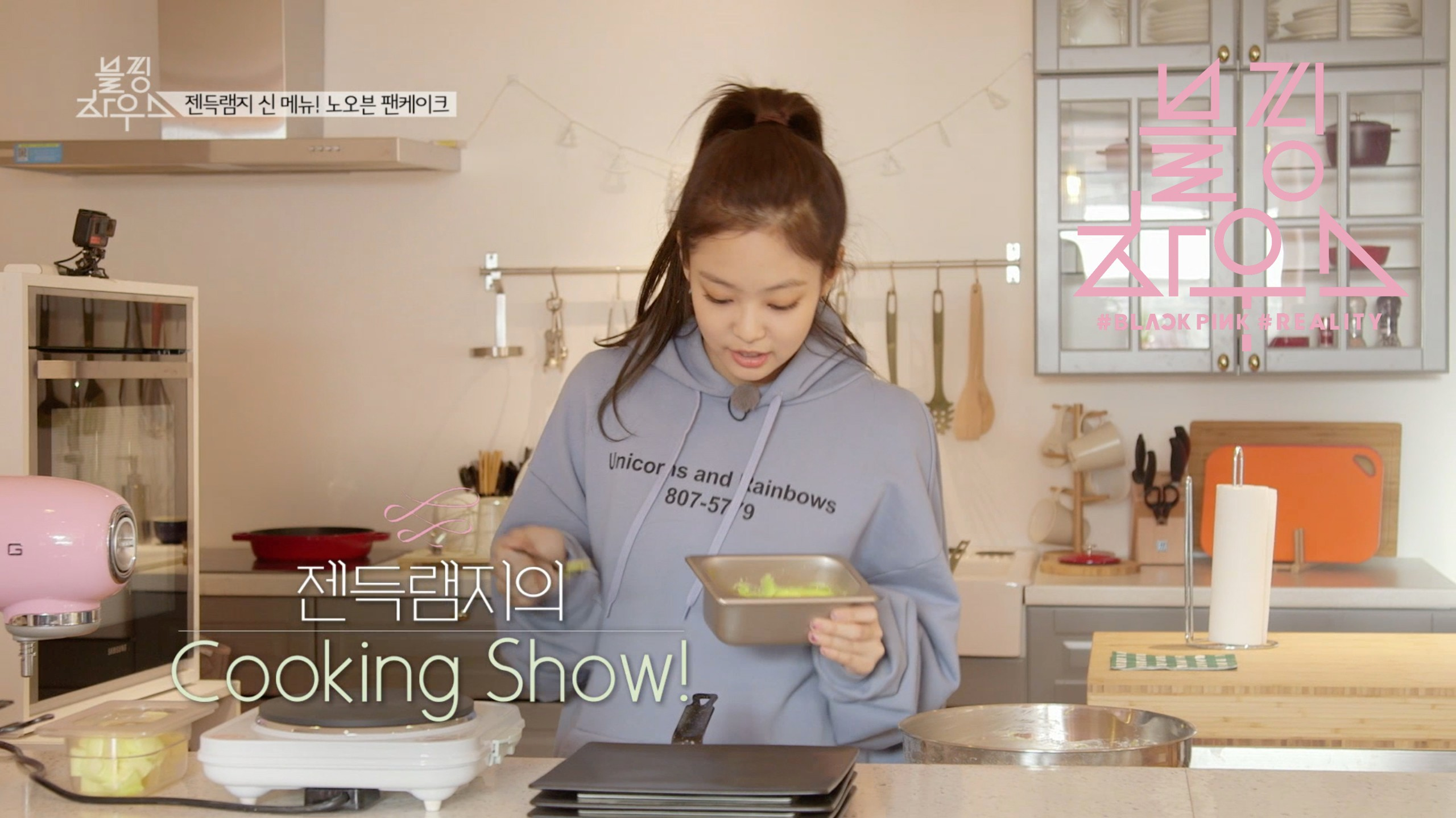 블핑하우스 (BLACKPINK HOUSE) EP.9-1