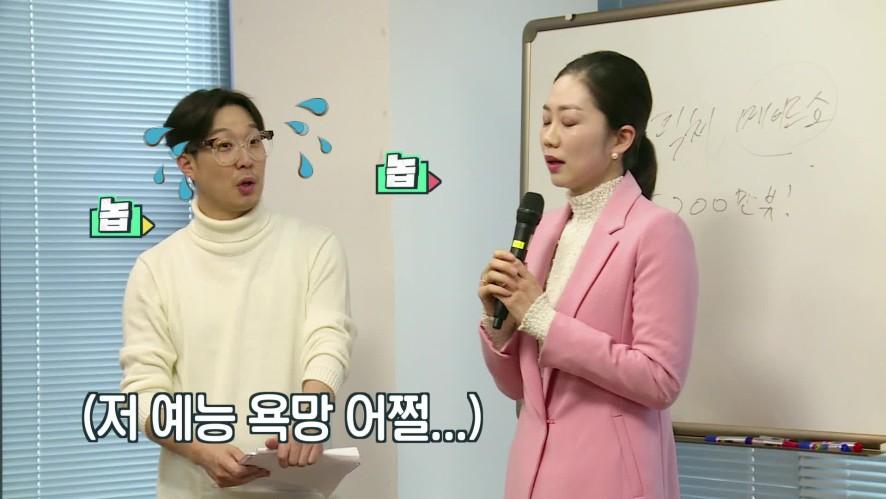 빅픽처2 ep06_이정은 대리,그녀를 아십니까?  Manager Lee Jung Eun, Do You Know Her?