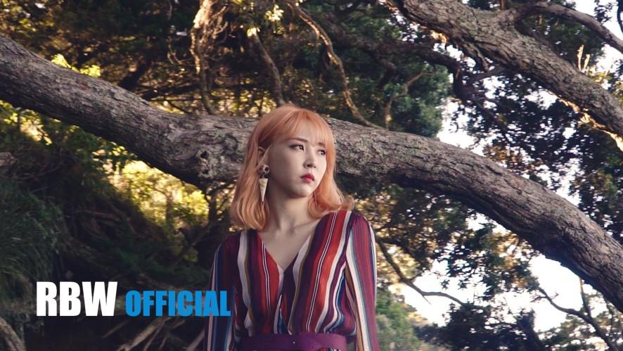[TEASER] 마마무(MAMAMOO) - '별이 빛나는 밤' 문별 티저
