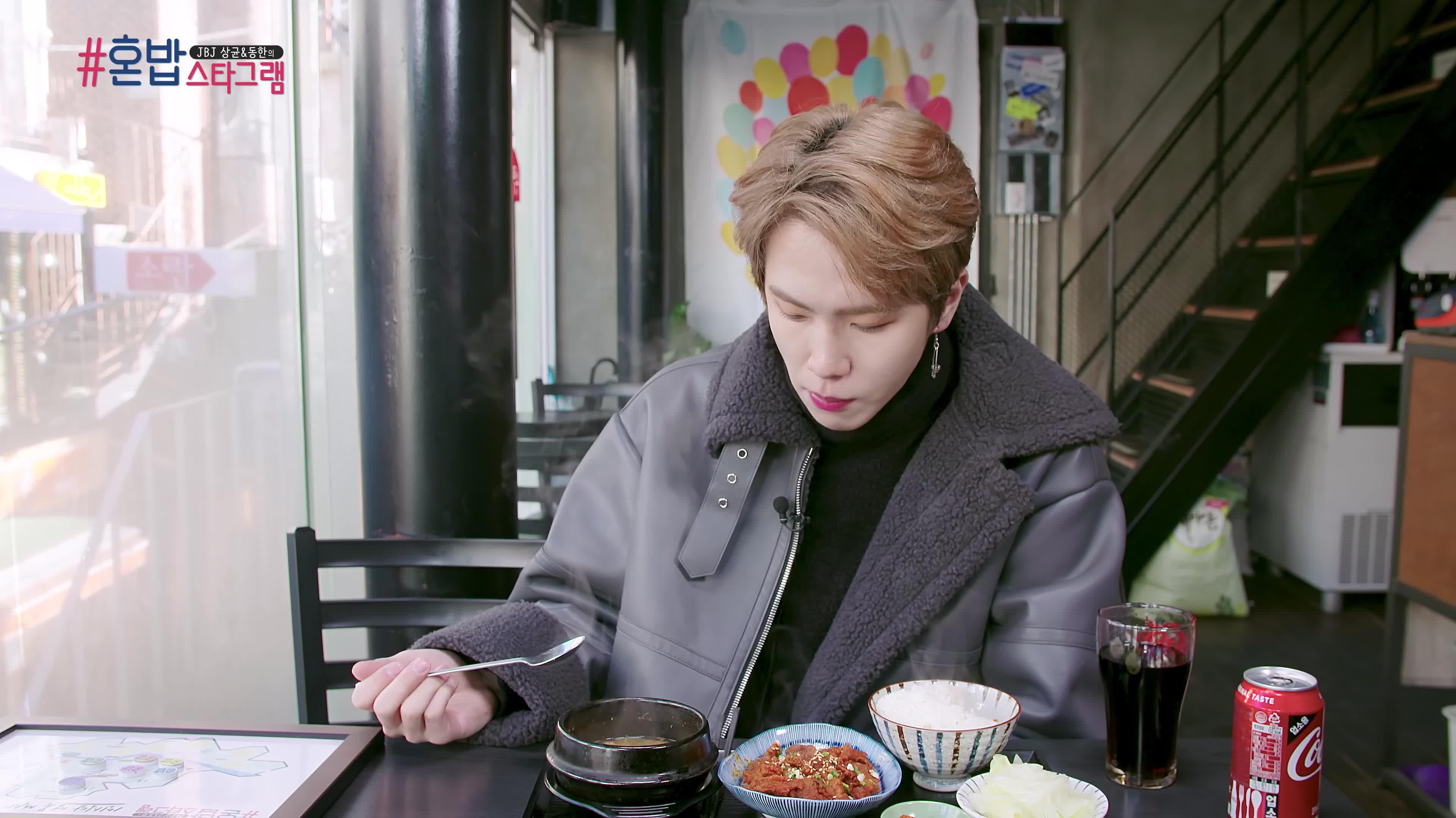 [혼밥스타그램 16회 예고] #동하니 #편식이 #뭔가요??