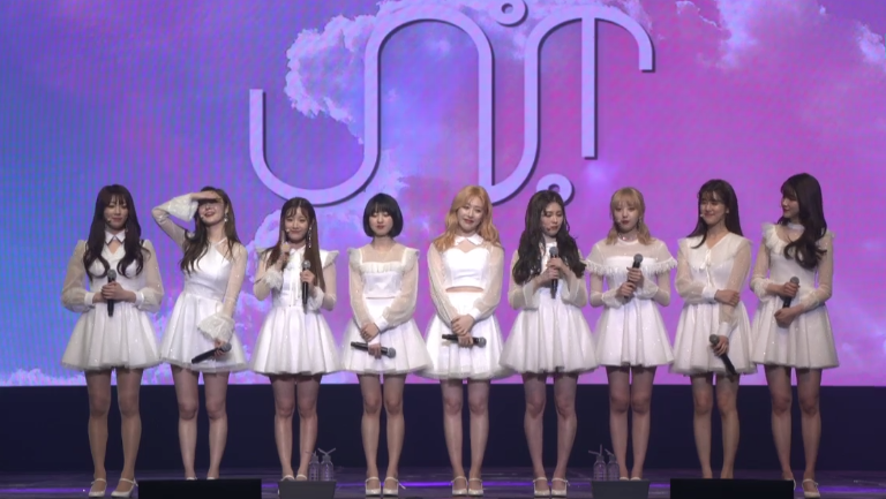 [Replay] Uni.T THANKS TO FANMEETING
