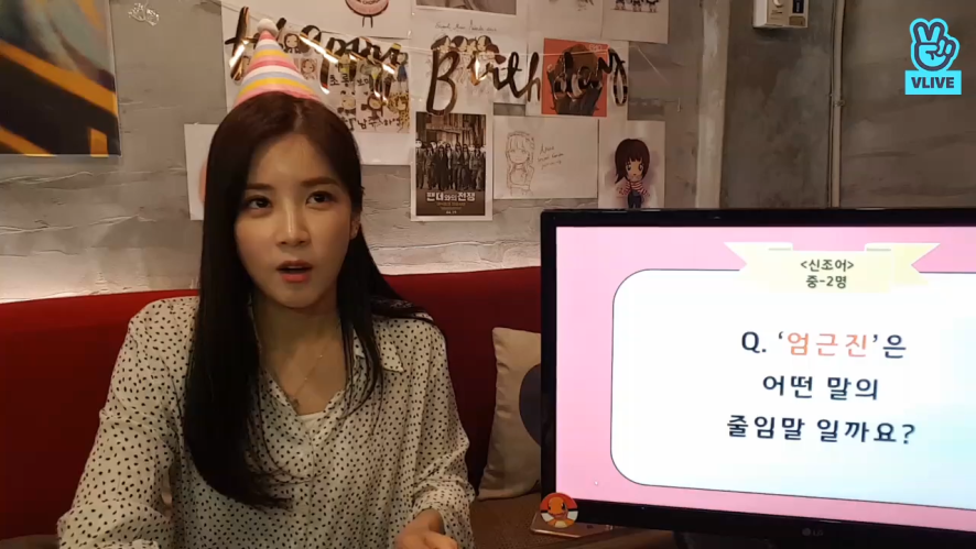 [Apink] 롱리다 넘 귀여워서 롬곡옾눞...💦 (Chorong's new words test)