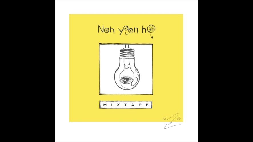 Nohyoonho(노윤호)_MIXTAPE '잠이 오지 않았으면 해 (Don't Sleep)(feat. Ziu)'