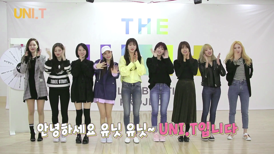 UNI.T THANKS TO FANMEETING VCR-Reality