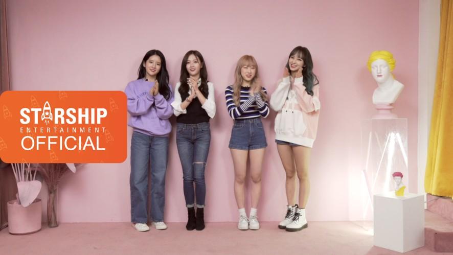 [Special Clip] 우주소녀(WJSN) - 안 되면 되게 해 (아귀르떼스 Ver.)