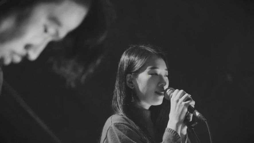 [ONSTAGE] 김사월(Kimsawol) - 악취
