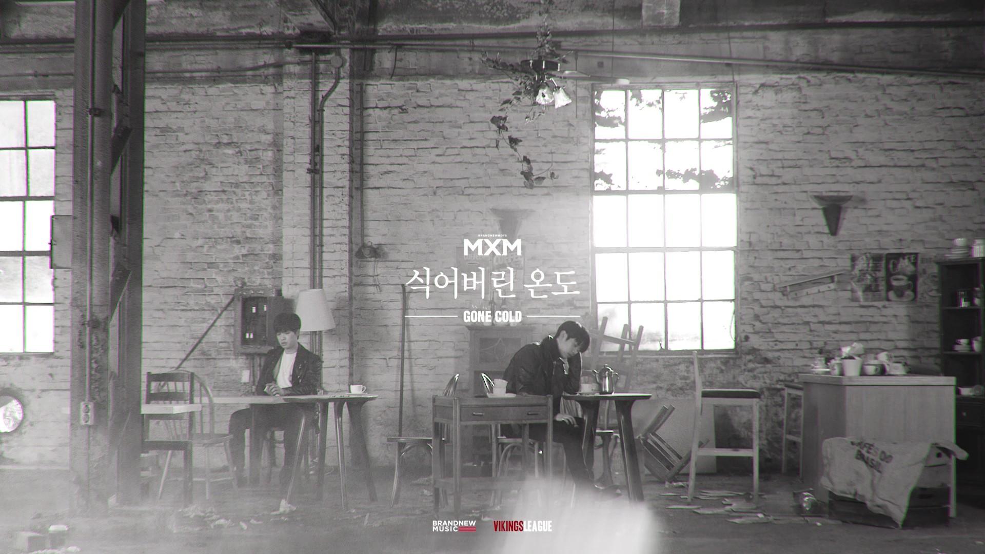 MXM (BRANDNEWBOYS) – '식어버린 온도 (GONE COLD)' Official M/V