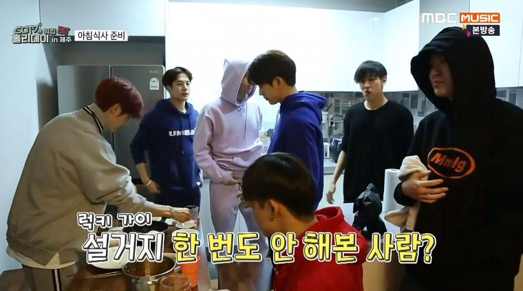 [FULL] GOT7 워킹 EAT 홀리데이 인 제주 (Working EAT Holiday in Jeju ) 3화
