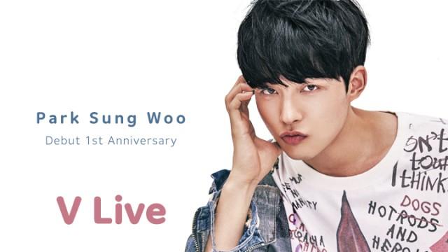 [까치발소년]박성우 데뷔 1주년 기념!! V live