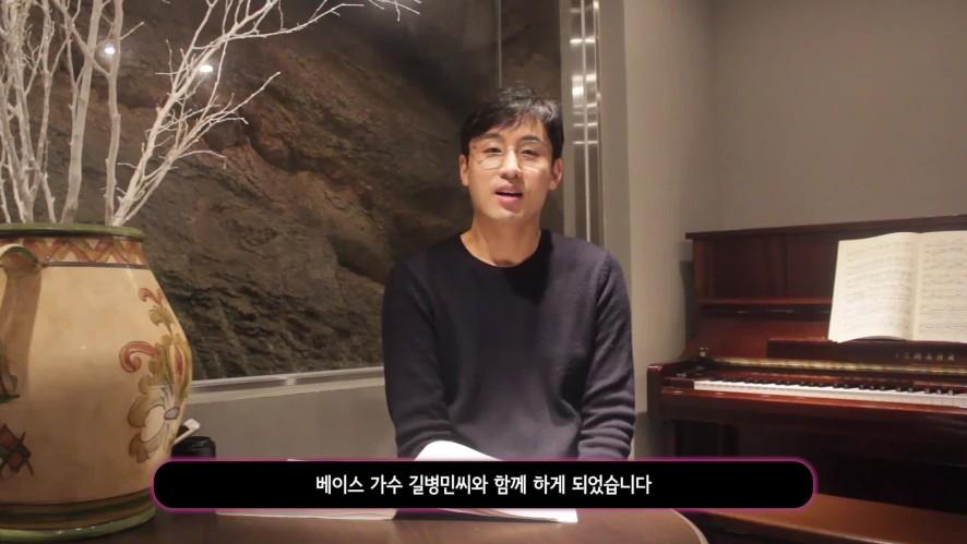 [예고] 김정원의 V살롱콘서트 [피아니스트 백혜선 & 성악가 길병민] Julius Kim's V SalonConcert