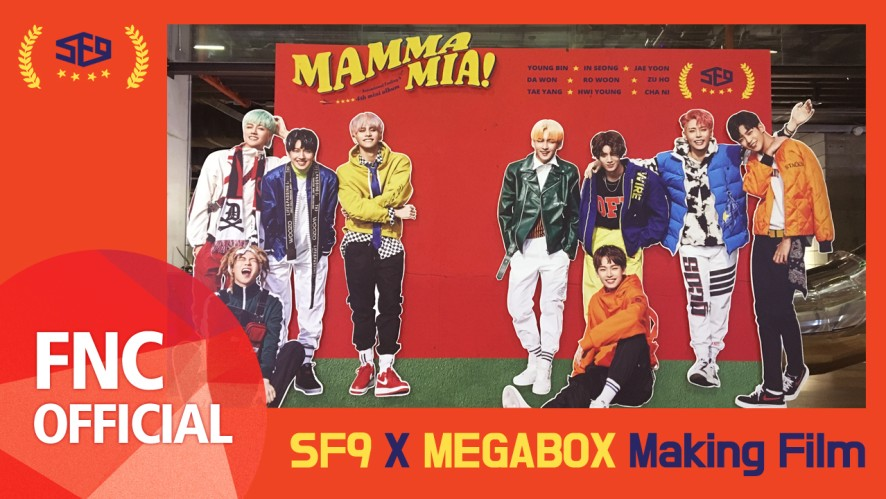SF9 X MEGABOX Making Film