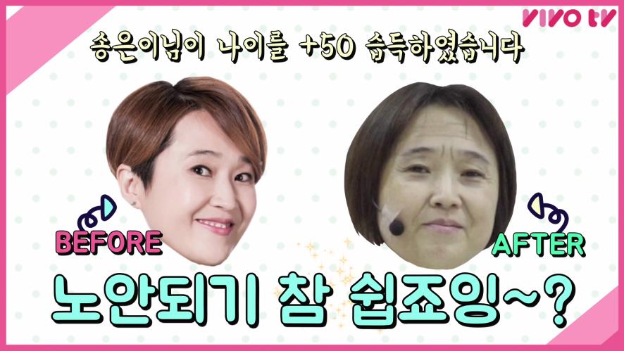 [송은이 김숙의 비밀보장] 상상은 이제 그만! 고민해결 직접 보여드립니다!