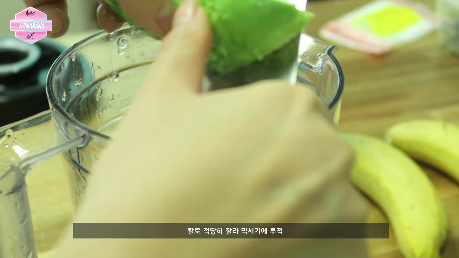 [1분팁]다이어트 할때 한끼 식사로 굿! 슈퍼푸드 아보카도 스무디
