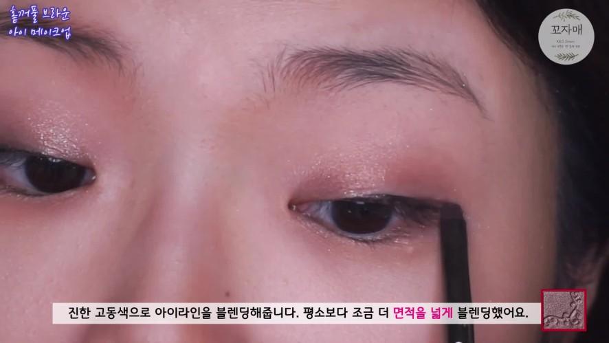 Innocent brown eye makeyup look for monolids