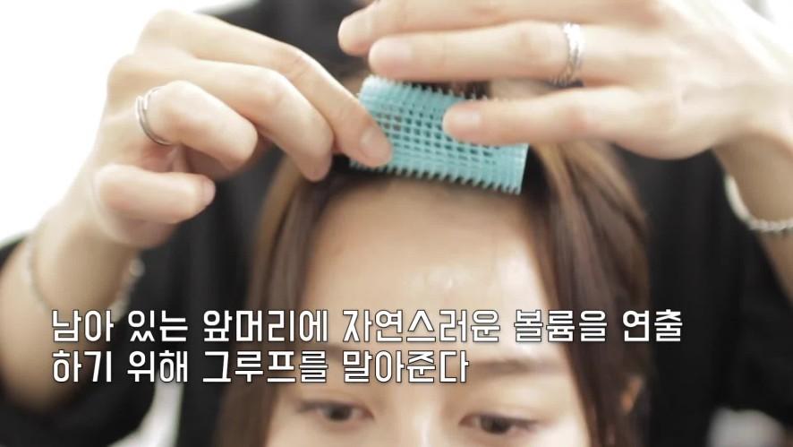 [50초]단발머리 셀프 스타일링 #1 반묶음 스타일 How to style short hair #1 Half ponytail
