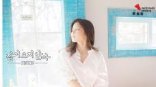 [TEASER] 혜이니 (HEYNE) - 잠이오지않아 (Insomnia) 티저영상