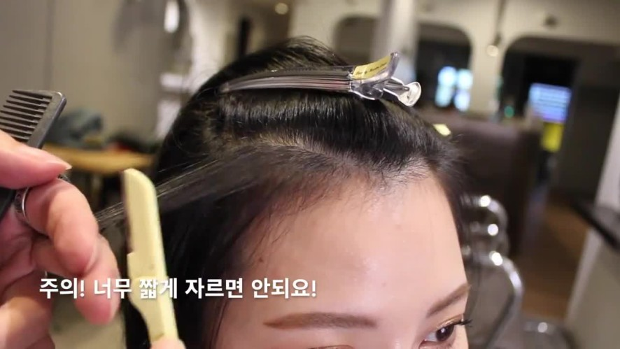 How to cut baby hair for M-shaped foreheads