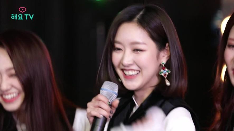[gugudan] 뀨단이들의 가창력 폭발 노래방 라이브 다비치 - 8282