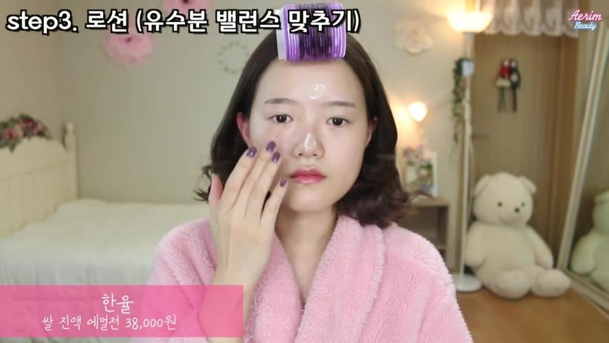 [1분팁] 왕초보를 위한 스킨케어 화장품 바르는 순서! How to apply skincare products for beginners