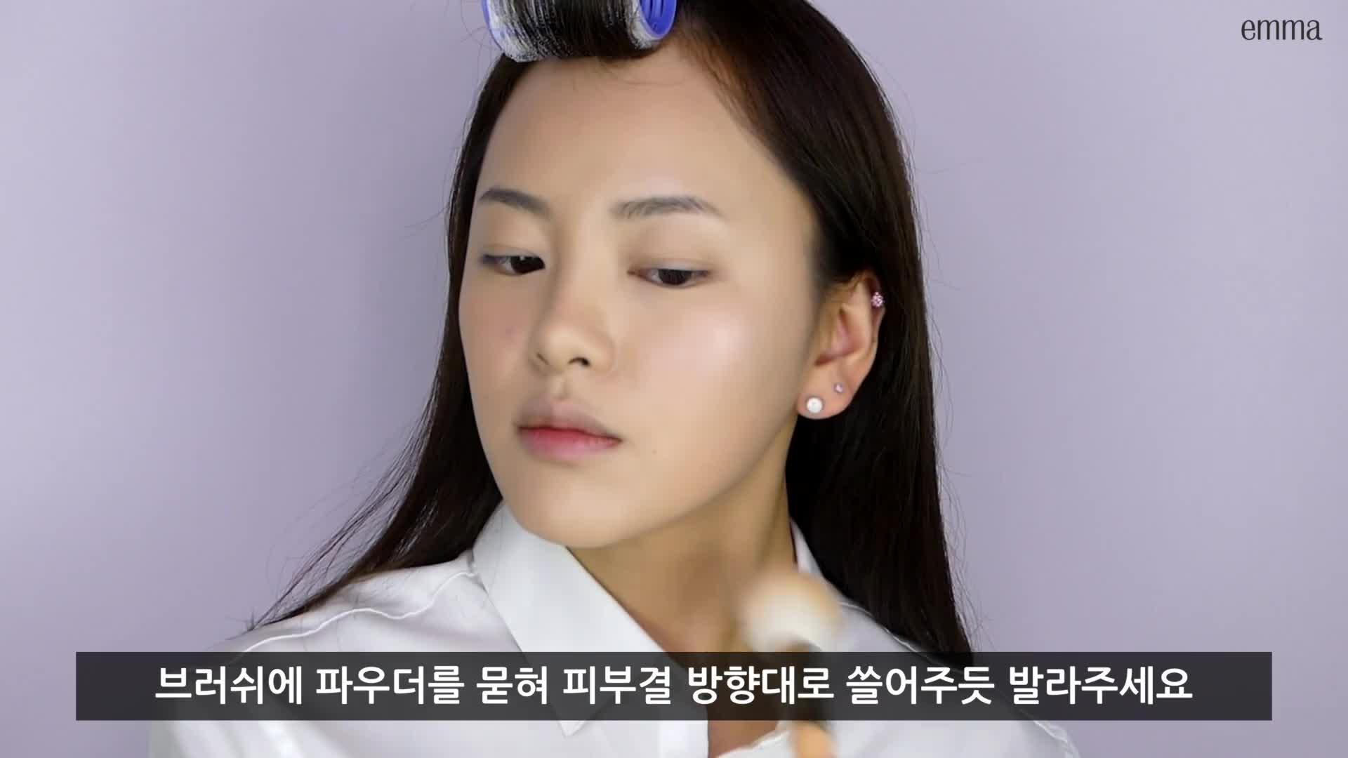 [1분팁] 여배우처럼 자연스럽게 광나는 피부표현하는 방법