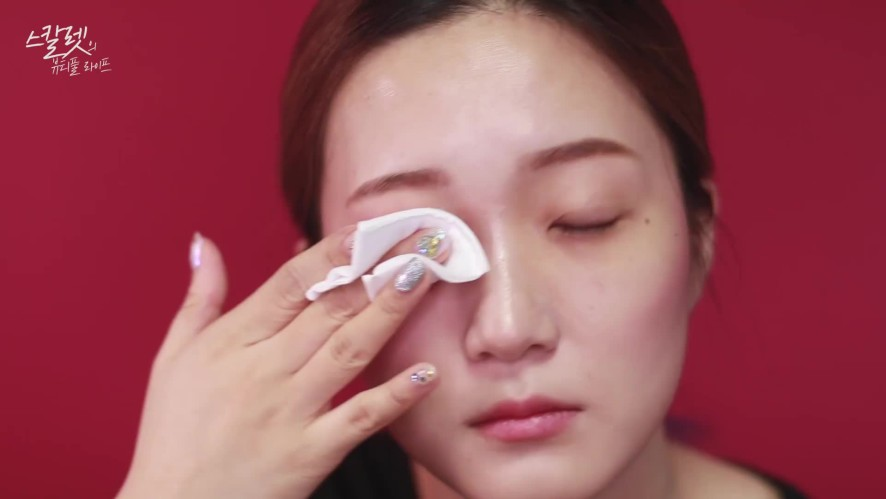 Ways to erase eye makeup perfectly without leaving any marks