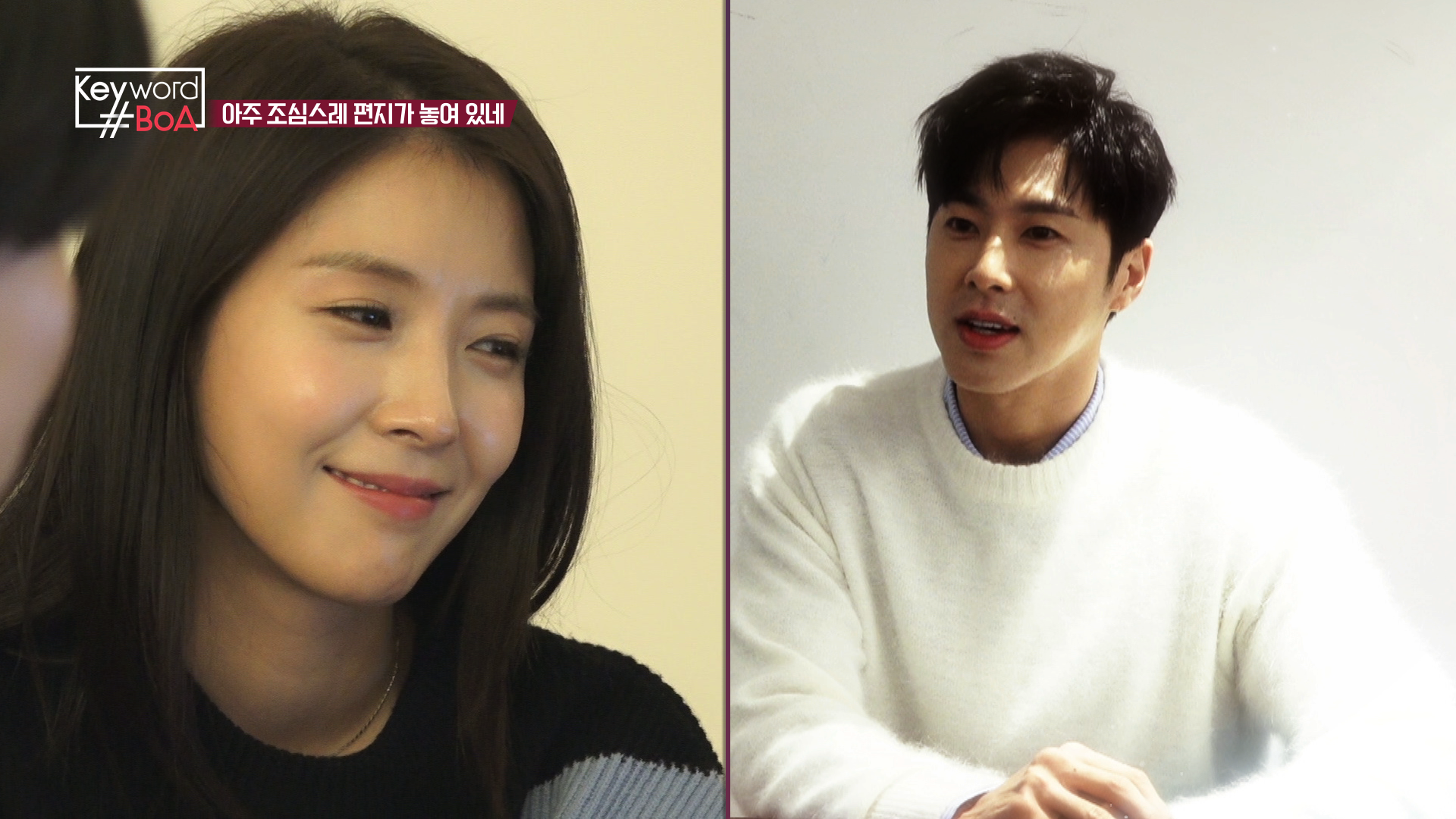 [키워드#보아] Ep.73 Dear my friend BoA (1)