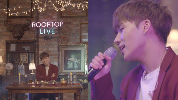 [Full] KIM SUNG KYU X Rooftop Live - 김성규의 루프탑라이브!