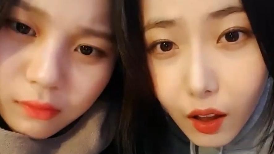 [GFRIEND] 🍿막내즈의 영화예매기(feat.야~)🍿 (SinB&Umji's booking a movie tickets)
