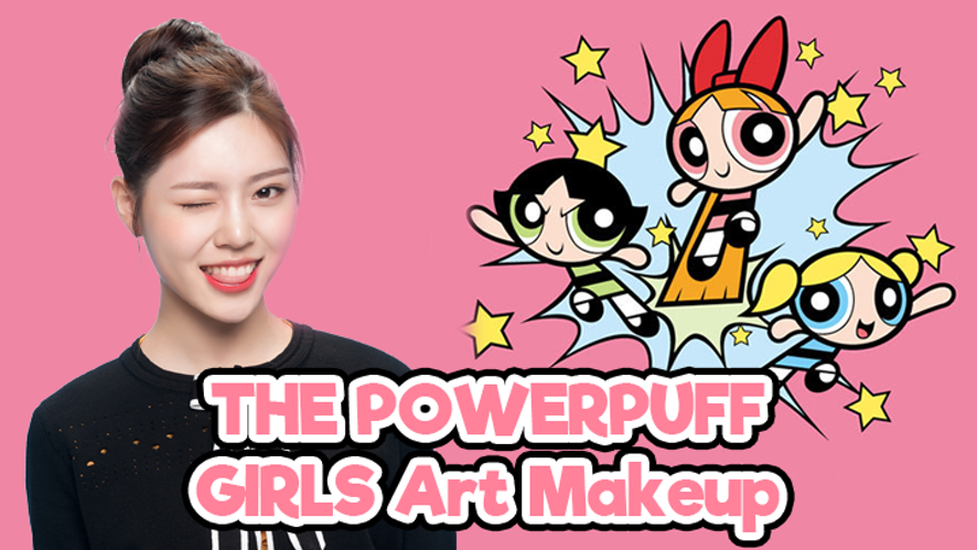 파워퍼프걸 아트 메이크업 The powerpuff Girls inspired Art makeup