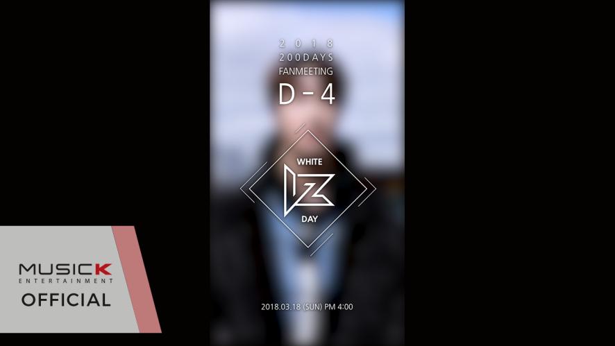 [IZ] WHITE IZ DAY FANMEETING D-4