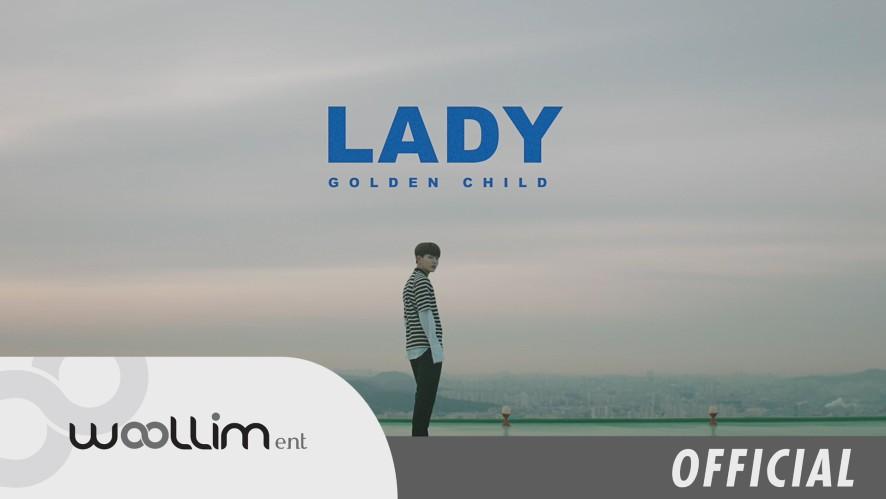 골든차일드(Golden Child) LADY Official MV