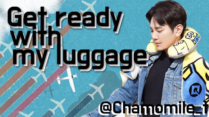 """사이판 여행 캐리어 같이 준비해요! / Get ready with my luggage """"chamomile_t"""""""