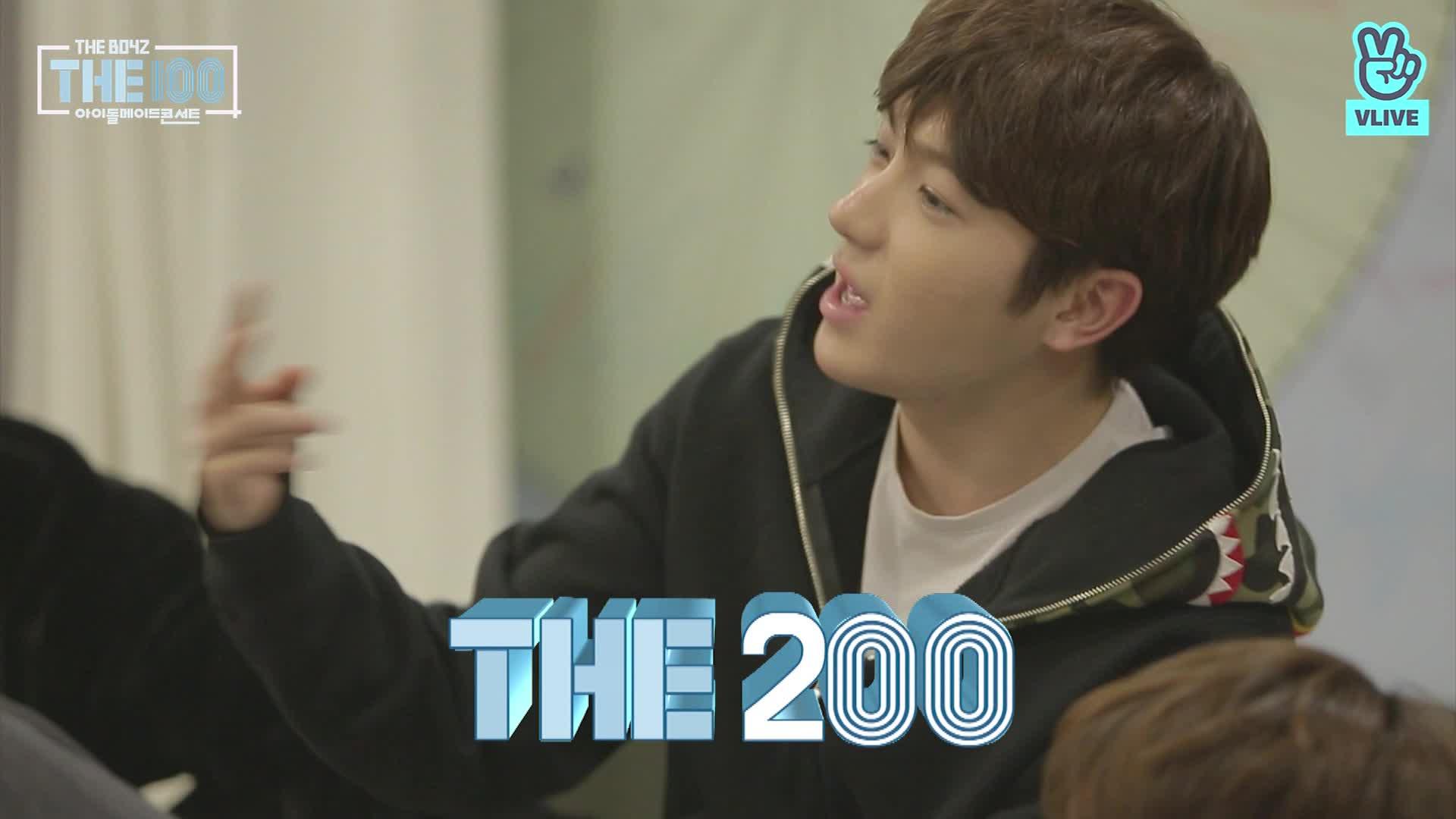 [THE100] THE 200을 향한 큰 그림? - EP 23