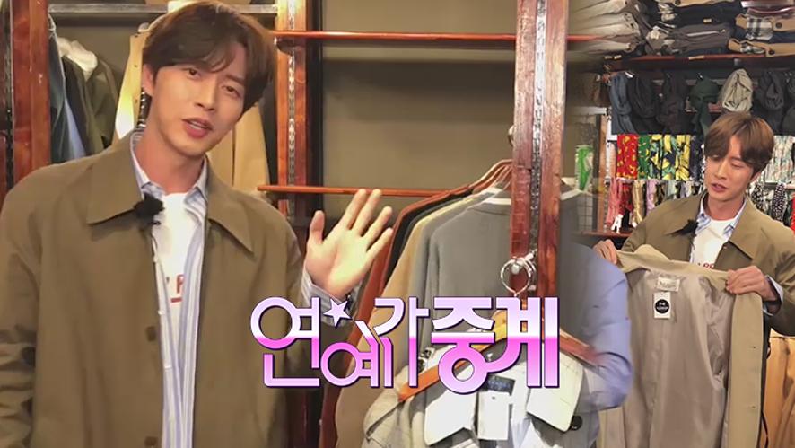 [선공개]게릴라 직캠 1탄 - ♡하트자판기♡ 박해진 편(2)