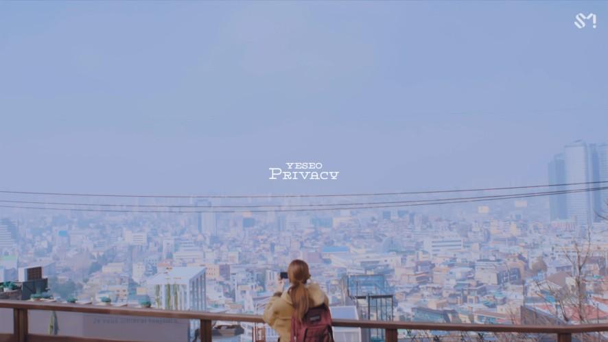 [STATION] YESEO (예서) 'Privacy' MV Teaser