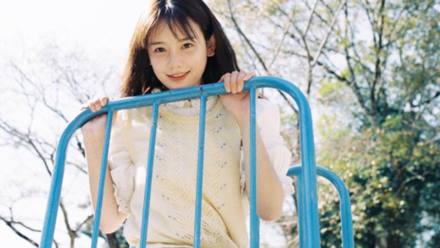 Chinese actress [南笙] 打招呼的视频~