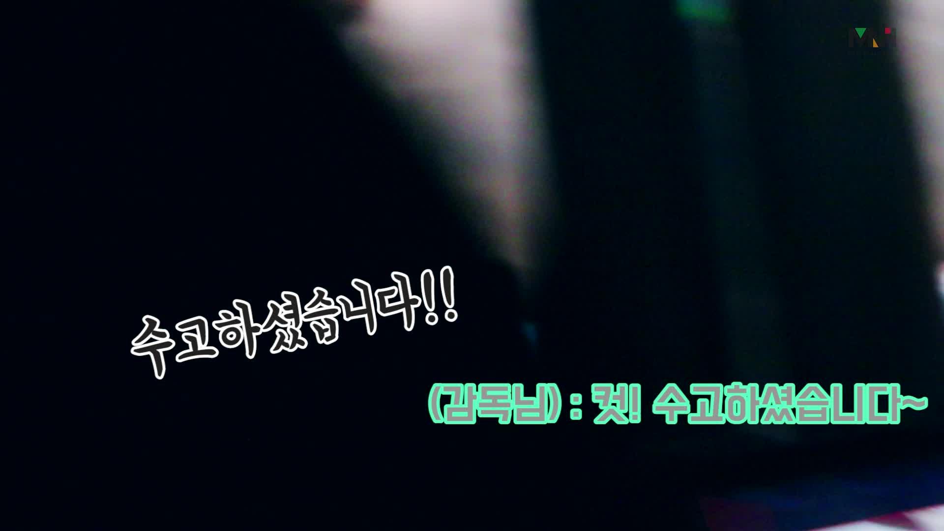청하 (CHUNGHA) - 'RollerCoaster' M/V Making Film 3