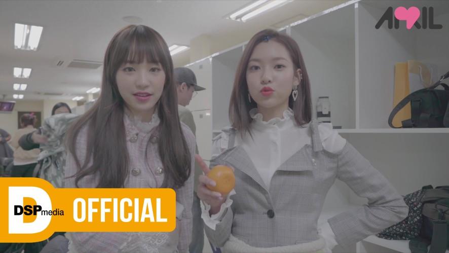 [Making] APRIL(에이프릴) - 파랑새(The Blue Bird) MV Making