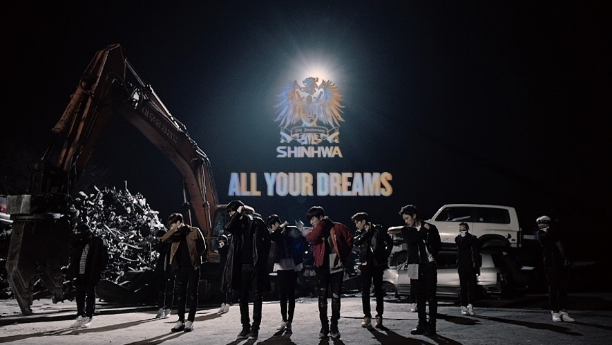 All Your Dreams (2018) TEASER