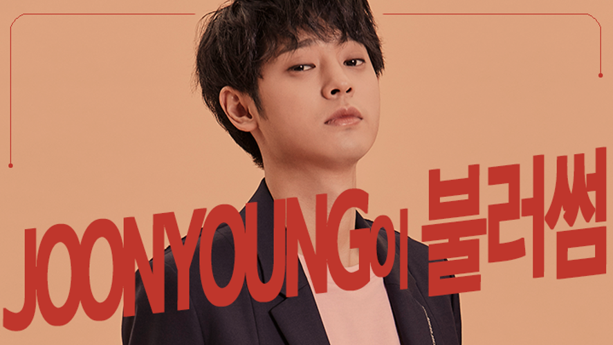 [StyLive] BLOSSOM QUEENS & Jung Joon Young (정준영) Special