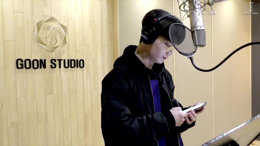 [SEVENOCLOCK] SOC #팬미팅 (비하인드 영상_녹음)