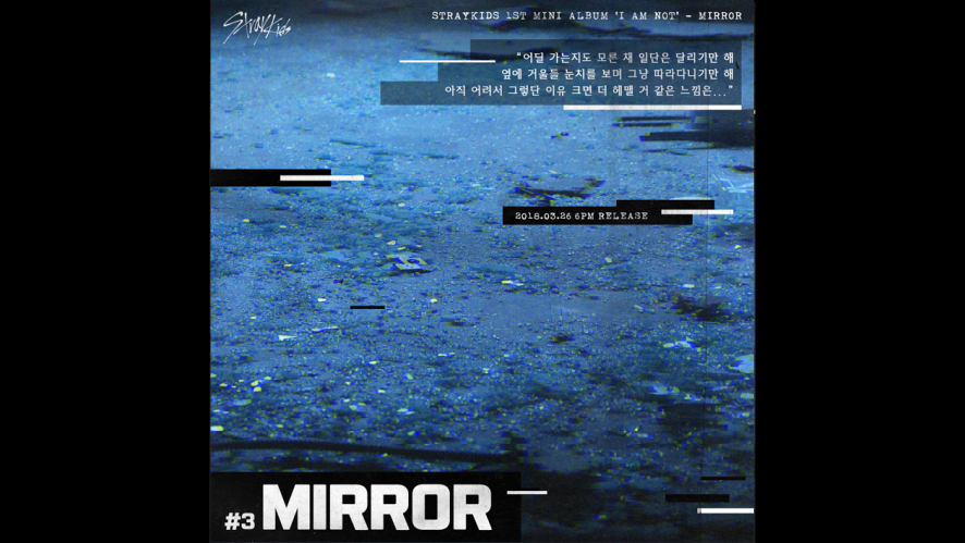 "Stray Kids(스트레이 키즈) ""I am NOT"" Inst. Lyric Card 3 ""Mirror"""