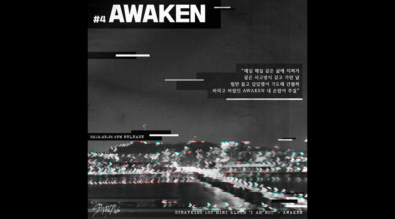 "Stray Kids(스트레이 키즈) ""I am NOT"" Inst. Lyric Card 4 ""Awaken"""