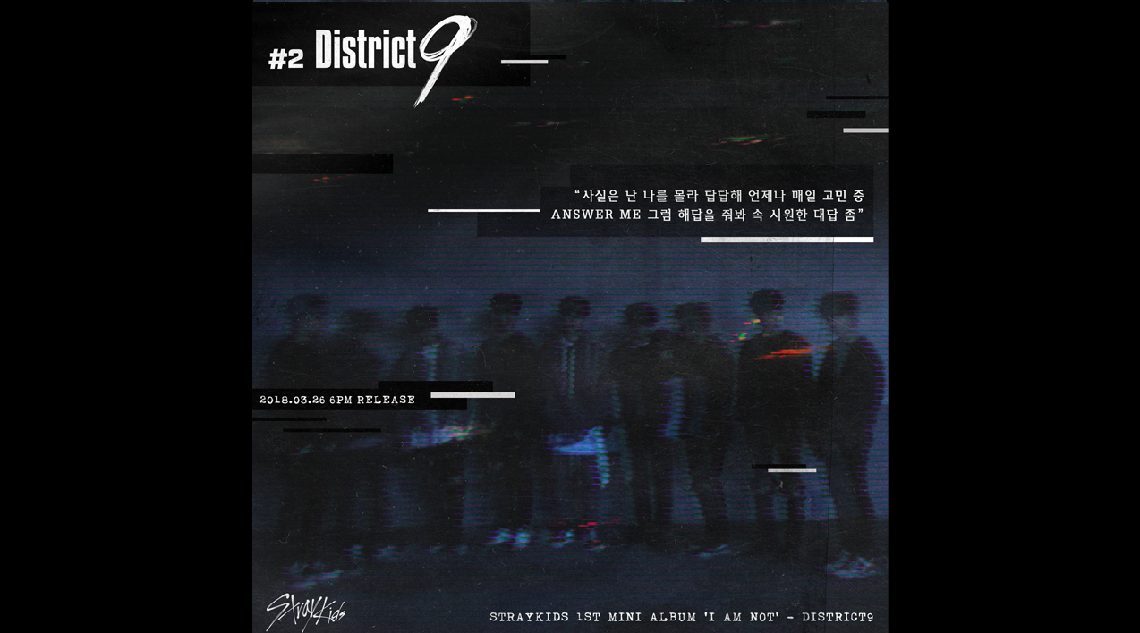 "Stray Kids(스트레이 키즈) ""I am NOT"" Inst. Lyric Card 2 ""District 9"""