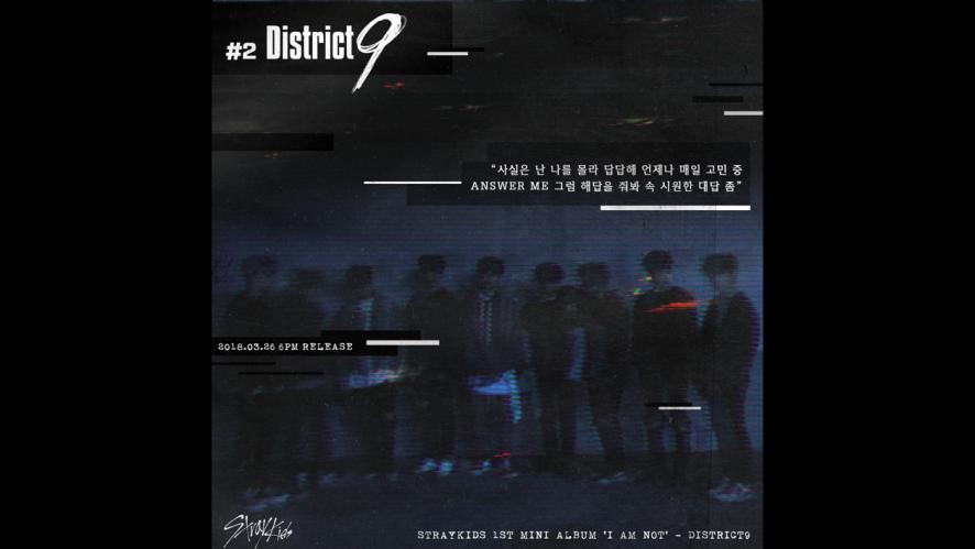 "Stray Kids(스트레이 키즈) ""I am NOT"" Inst. Lyric Card 2 ""District 9"""