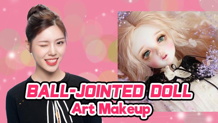 사람이 인형이 되는 아트 메이크업(Ball-jointed Doll Art makeup)