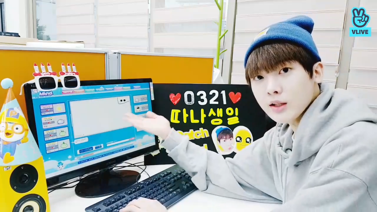 [ASTRO] 따나날 펼쳐진 따나가 그린 따나 그림🎨 (YOONSANHA playing a drawing game)